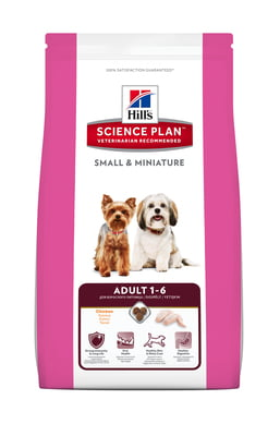 Hills Science Plan Canine Adult Small & Miniature  Chicken & Turkey 1.5KG
